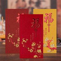 Embossed hot stamping paper envelope chinese new year red packets