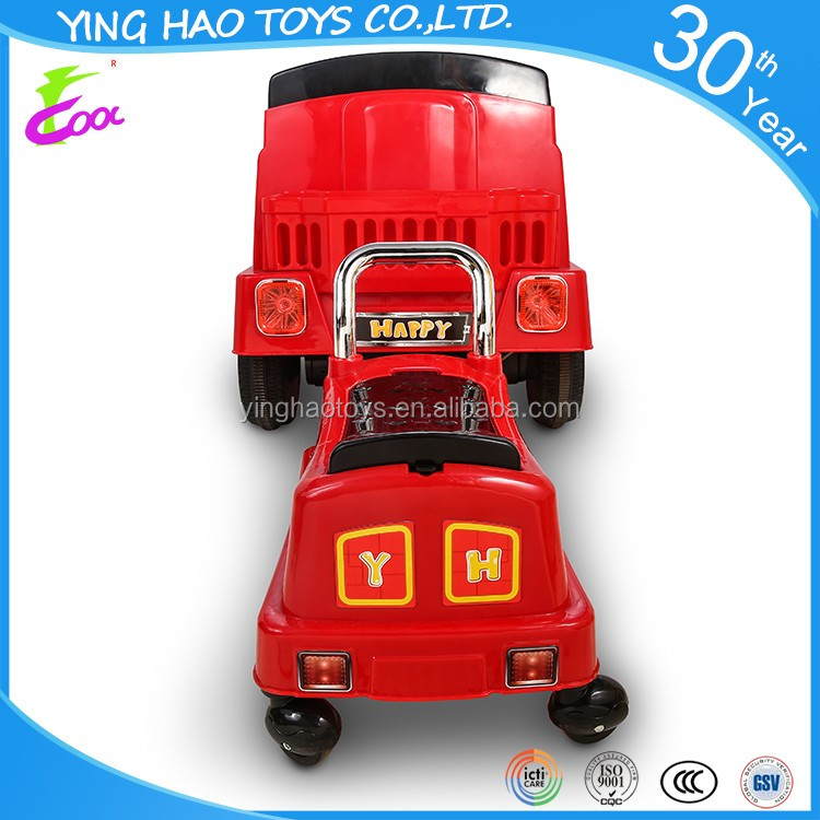 12V Electric Remote Control Children Ride On Toy Car