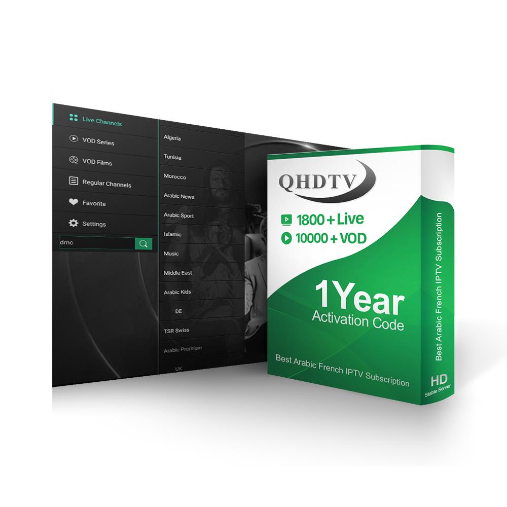 Alibaba.com / IPTV Arabic French Subscription 1 Year QHDTV Code 1800 Channels IPTV Belgium Netherlands France Arabic for Smart TV Box