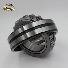 Aircraft engine spherical bearing 22316 CC E