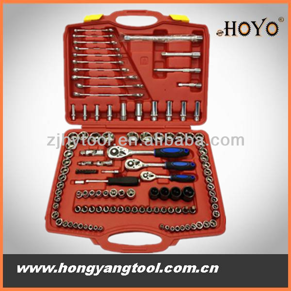 HY2105 121 pcs wrench set, hand tool supplier