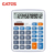 Newest CX-900S 112 Steps Check Correct Calculator 12 Digit Dual Power Desktop Electronic Calculator