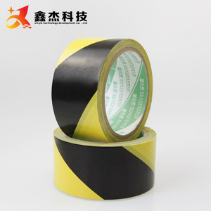 PVC lane marking tape custom pvc warning tape Colorful police barricade caution security tape