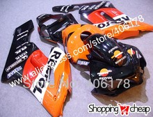 Free shipping,Cheap 04 05 cbr 1000 rr for Honda CBR 1000RR 2004 2005 red repsol Bikes fairings (Injection molding)