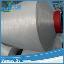 120D/72F full dull nim polyester DTY filament yarn for weaving