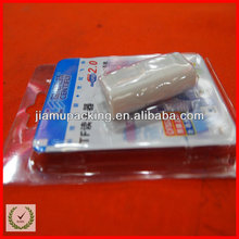 hot selling wholesale plastic blister pack for card reader