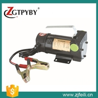 good quality hot oil micro pump 12v dc electric