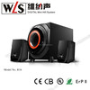 /product-detail/good-sound-powerful-wooden-box-2-1-home-theater-music-system-60536549108.html
