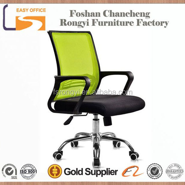 buy cheap china colorful office chair products find china colorful