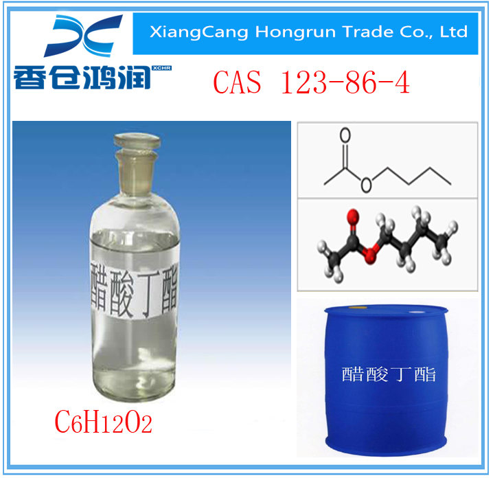 CAS 123-86-4 butyl acetate price