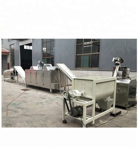 Welcome Consulting, Complete Automatic Animal Poultry Feed Machine