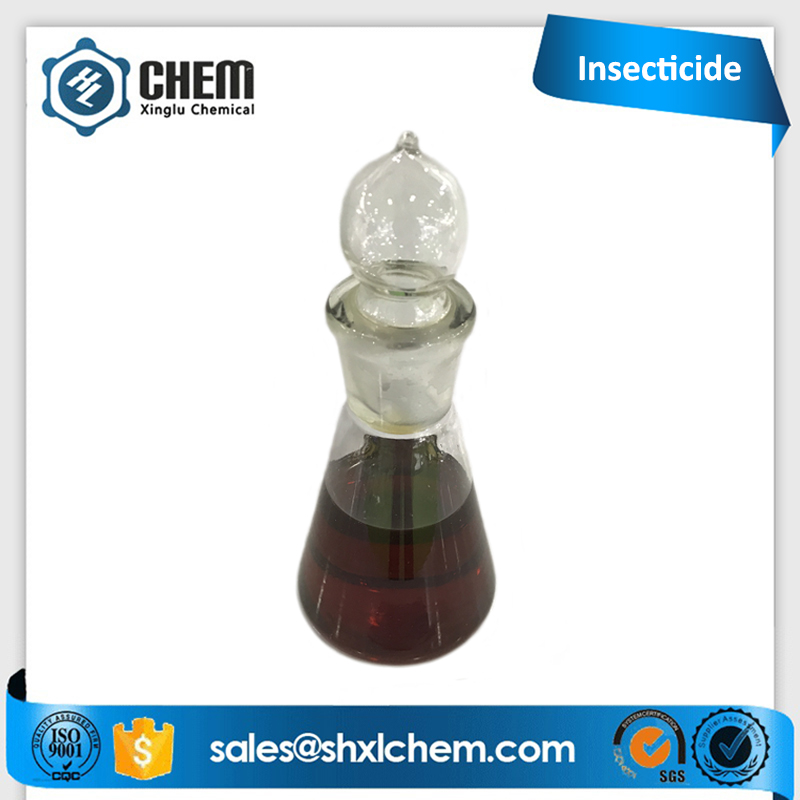 High quality Insecticide Fenthion 50% EC CAS 55-38-9 manufacturer