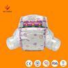 China manufacturers printed disposable baby diaper