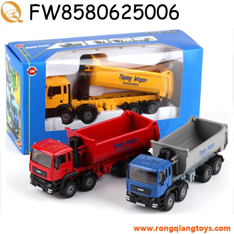 New price 1 50 scale 8-wheel small diecast dump trucks toy for sale FW8580625006
