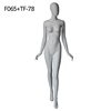 fiberglass egg head abstract female mannequin for clothes display