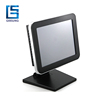 Supermarket single panel touch screen windows pos system