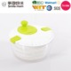 Reasonable Price best Salad washing machine maker mini salad spinner