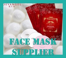 OEM/ODM wholesale beauty supply distributors non-woven face mask