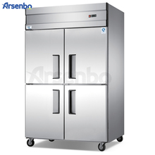 Eco-friendly upright reach-in freezer commercial kitchen refrigeration equipment with high efficiency cooling system