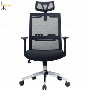 D61 High back mesh office adjustable swivel director office chairs China