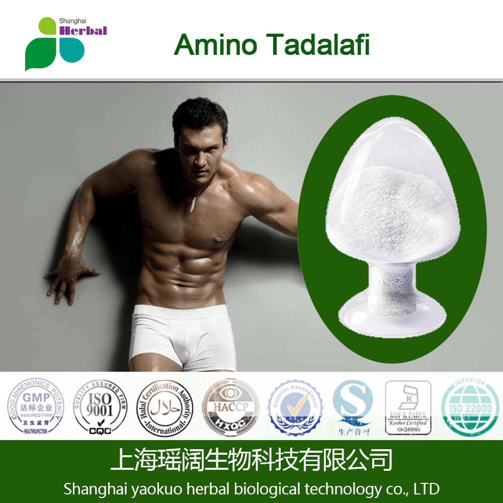 powders Tadalafil Citrate Hot sales Tadalafil /sex powder Pharmaceutical Intermediates for muscle building