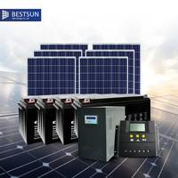 2kw solar electrics panel set solar energy residential price
