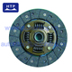 High quality Auto spare parts clutch friction disc Assy for Daewoo for TICO DW-18