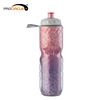 Portable Colorful Custom Pattern Insulated Water Bottle