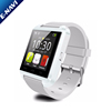 U8 Smart Watch White