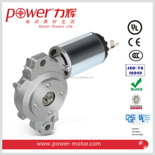 120V/60Hz Worm Gear AC Motor PGM-W192-002 for noodle machine