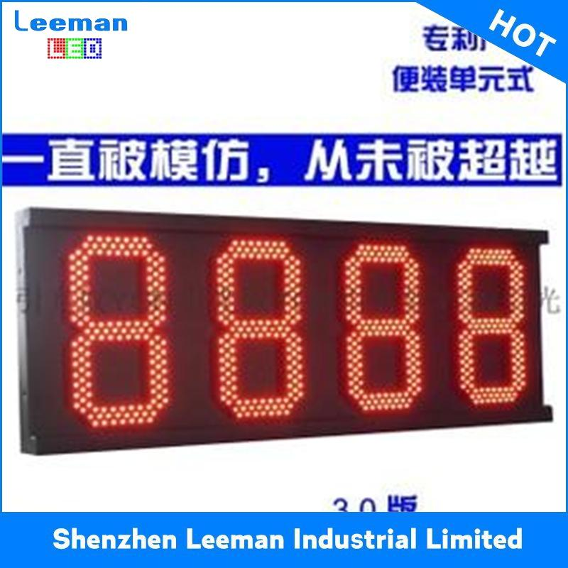 wall clock countup timer led scoreboard baseball LED MESSAGE SIGN