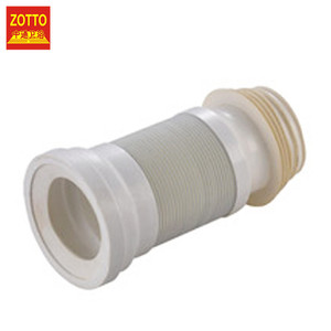 Professional flexible connection toilet hose pipe sanitary wc pan connector with high quality