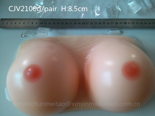 High Quality Silicone Fake Breast For Men Artificial Breast Whole Sale 600g/pair Cleavage style