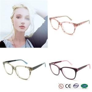 e3640ee24 Changeable Color Eyeglasses Frames, Changeable Color Eyeglasses Frames  Suppliers and Manufacturers at Alibaba.com