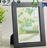 BSCI Small white & black deep 4x4 5x5 box picture frame