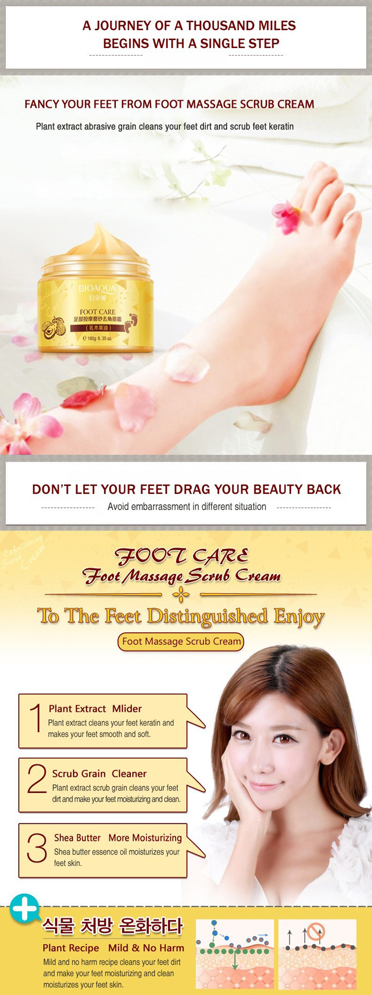 OEM foot care cream for cracked heels,body care foot massage,foot care product