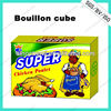 Halal Chicken Bouillon Cubes And Seasoning Cube