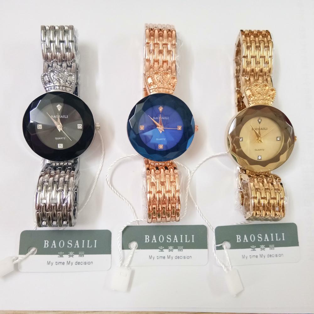 Отзывы часов baosaili