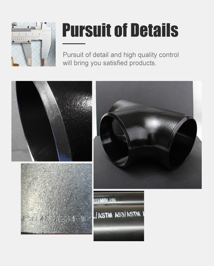 carbon steel eaqual & reducing tee, GOST 17376-01