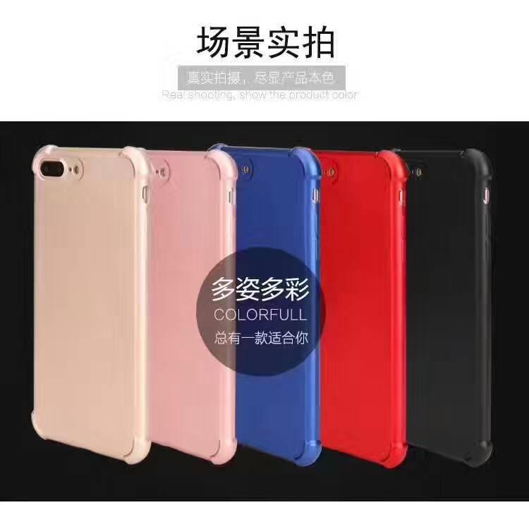 hot sale online d4414 9c8ca Shenzhen Wholesale Idea 360 Degree Full Protect Cover Case For Oppo F3 Plus  - Buy Full Cover Case For Oppo F3 Plus,Phone Case For Oppo,For Oppo F3 ...