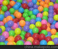 PP /PE/PVC Ocean Ball (Colorful Ball) With Toys
