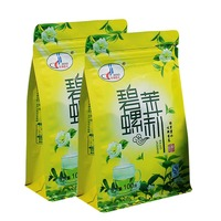 Manufacturer Packaging Side Gusset Large Commercial Oem White Fancy Black Custom Printed Green Coffee Tea Bags
