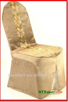 Wedding Chair Cover Hotel Cloth Banquet