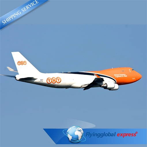 looking for good shipping agent fba dhl air courier service