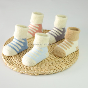 3ce0da2d79705 China Infant Floor Socks