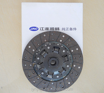 clutch disc for JAC truck