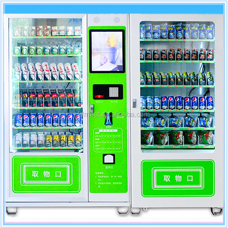 Vending Machine With Card Reader, Vending Machine With Card Reader ...