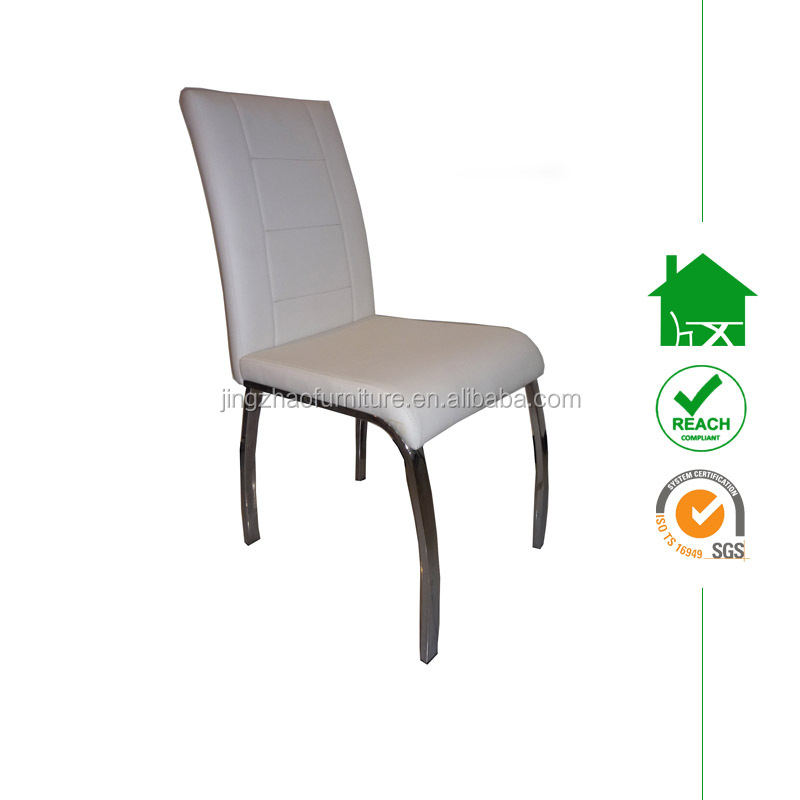 DC-3010 leather dining chair with metal base