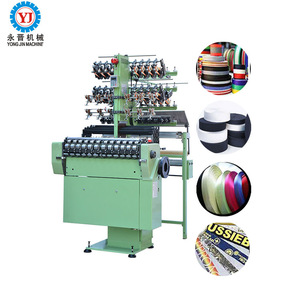 Narrow Fabric twill tape/elastic tape/webbing tape making machine,safety belt/shoes belt/ribbon weaving needle loom