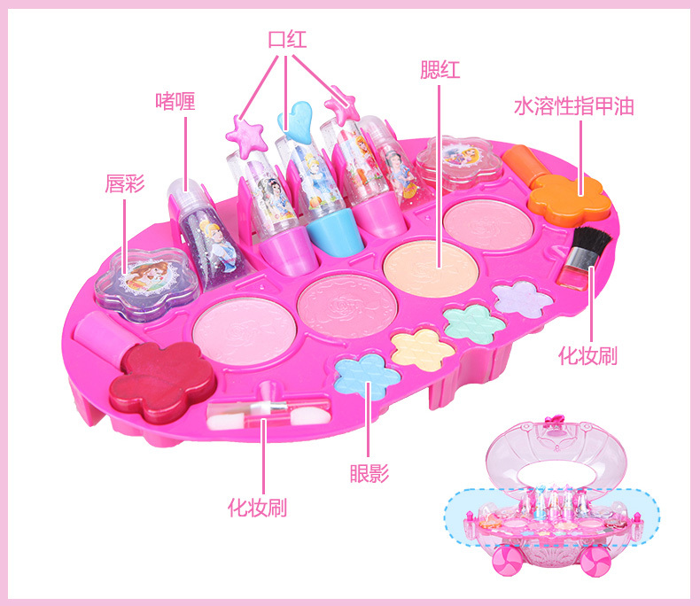 cdec6eaab ... Neutral or Negative feedback About 2015 hot Princess professional girls  makeup set christmas gifts for girls toys educational children toys learning  ...